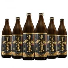 黒霧島(20度)900ml瓶×6本