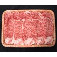 飛騨牛ロース肉/すき焼き用スライス(1kg)