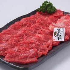 黒毛和牛 上赤身・バラ焼肉 合計約1kg B637