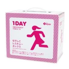 女性用防災セット 1DAY なでしこレスキューボックス