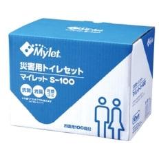災害用トイレ マイレットS-100