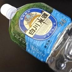 日本名水100選 南阿蘇村白川水源のミネラルウォーター2L×12本