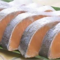 秋鮭ふっくらサーモン1050g(15切れ)