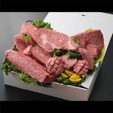 肉コンシェルジュが厳選する!肉の玉手箱 VOL.1 D079