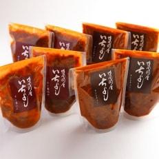 焼肉いちよしの人気メニュー 牛すじ煮込みと牛タンシチュー(各4個入) B691