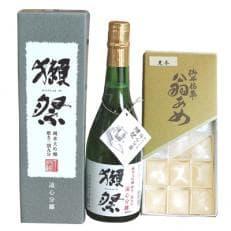 銘菓「翁あめ」と獺祭コラボセット