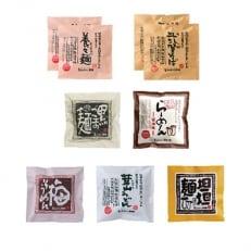 「島原・雲仙特産」手延べ麺(即席タイプ)具材付き詰め合わせ 特別セットC