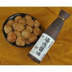 紀州南高梅はちみつ味1kgと江戸時代から続く小原久吉商店の老舗の味湯浅醤油 300ミリ1本