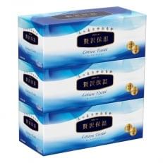 エリエール贅沢保湿 3箱×10ケース H269
