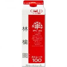 ゴールド農園 林檎園ストレート100ジュース1000g×6パック 1ケース A280