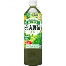 伊藤園 充実野菜緑の野菜ミックスPET930g×12本 A271