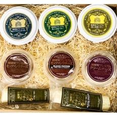 地球屋プレミアム 極上バターとチーズの [8個 Aセット]