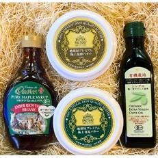 有機のオリーブオイル・メープルシロップ、無添加の極上有塩バター・極上発酵バター 4点セット