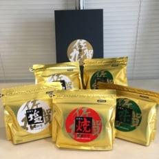 佐賀丸5袋(塩2袋、焼1袋、味2袋)のセット