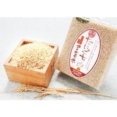 〔平成30年産〕アイガモ農法栽培 たにぐちのアイガモ米 玄米 2kg