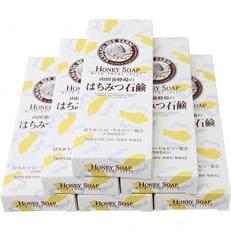 はちみつ石鹸セット(60g×3個入×6箱)(21003)