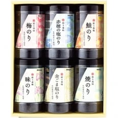 浦島海苔 彩り香味