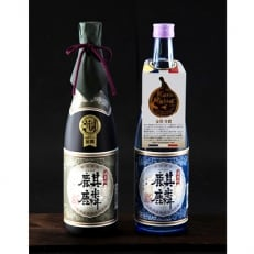 【地酒】 下越酒造 ほまれ麒麟 「純米大吟醸」「特別純米」 720ml  飲み比べセット【A-3】