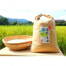 平成30年産 【くまもと湯前産】農家直送ヒノヒカリ 玄米20kg