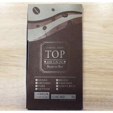 Bean to Bar Chocolate カカオ60% G【A-57】