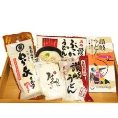 さぬきうどん 本場の味 極みセット(5品)