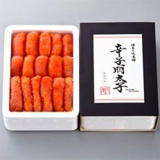 博多の味本舗 辛子明太子【無着色・二段仕込】 500g