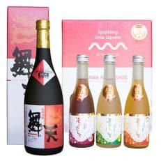 特産品コンテスト県知事賞受賞酒「シュワシュワ梅酒」3本と地元で人気の泡盛「舞天ぶーてん」セット