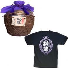 松藤3年古酒シュロ巻一升壺(43度)とオリジナルTシャツ【XLサイズ】