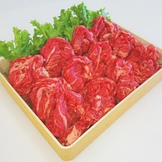 特選国産牛切り落とし肉 1kg(J-3)