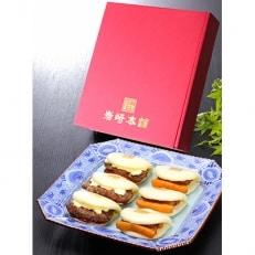 長崎角煮まんじゅうと白バーガー詰合せ(赤箱)