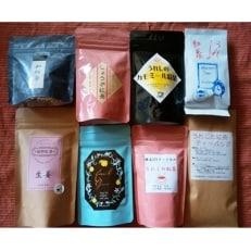 うれしの紅茶 生産者別8袋セット