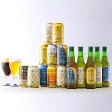 THE軽井沢ビールセット< G-PH >