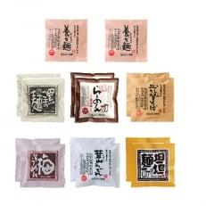 「島原・雲仙特産」手延べ麺(即席タイプ)具材付き詰め合わせ 特別セットB