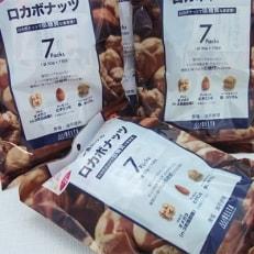 7日間分のロカボナッツ(3袋)