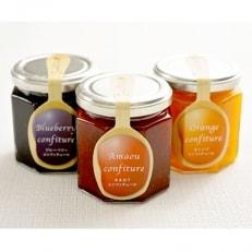 フルーツソムリエが作った、旬の果実を贅沢に使用した、こだわりのフルーツジャム3個