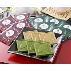 京都きよ泉の抹茶・ほうじ茶チョコレート(各20枚入り)