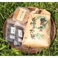 白米5kg・黒米250g×2袋と手作り味噌850g C07