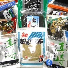 【田老漁協】乾物品海藻詰め合わせ