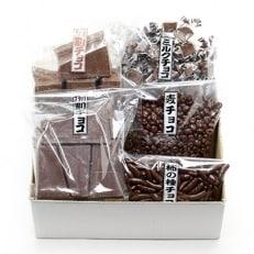 寺沢製菓「チョコレートボリュームたっぷりセット」