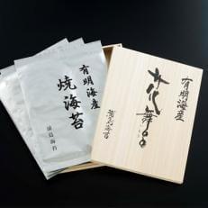 浦島海苔 有明海産焼海苔K-琴(全型5枚入り×3袋)