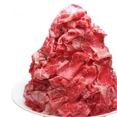 国産牛切落し衝撃のドカ盛2.1kg B420