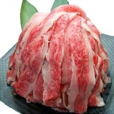 熟成肉「本熟」黒毛和牛やわらか切落し1.8kg B338