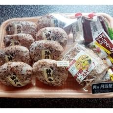 神戸肉・但馬牛手作りローストビーフ・ハンバーグセット