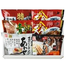 旭川繁盛店ラーメンセット 12食(生麺タイプ)