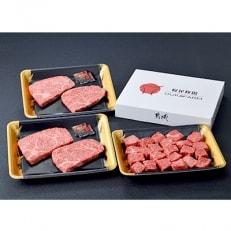 宮崎牛赤身ももステーキ&サイコロステーキ