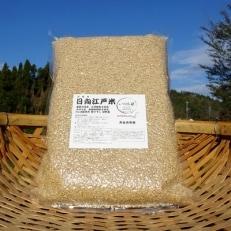 完全自然米(玄米)2.7kg