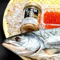 【北海道産】新巻鮭1.5kg前後×1、いくら醤油漬け150g×1、無添加鮭ほぐし100g×1のセット
