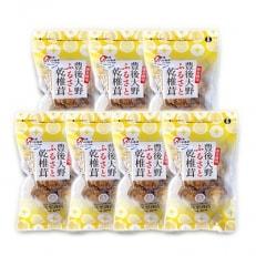 豊後大野市産どんこ椎茸小袋セット350g(50g×7)