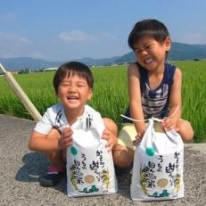 【平成30年産】農薬、化学肥料を極限まで減らした、ひなた村のお米 さがびより玄米5kg×2袋