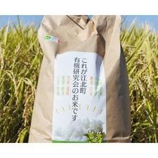 こだわりのお米 夢しずく玄米5kg